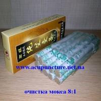 Полынные сигары пятилетние для прижигания 1упаковка 10штук очистка 8:1
